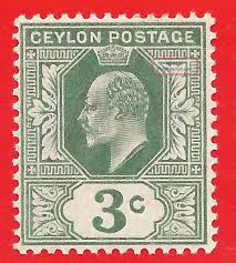 Postage stamp King Charles