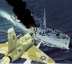 Israeli jet attacking Liberty